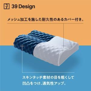 枕 まくら ピロー 高反発 低反発 とは違う新素材 人肌感触 39デザインピロー ウェイブタイプ 39design 04