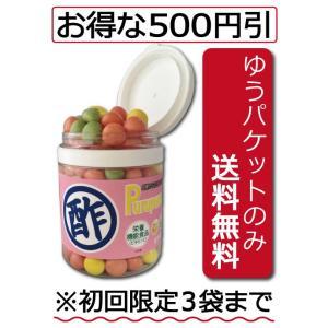 初回限定 ゆうパケット 送料無料 元気一番 オリジナルサプリ プルプル酢グミ ボトルタイプ 果実酢 ビタミンC 栄養機能食品|39genki1