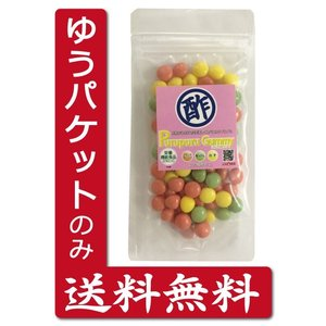 【ゆうパケット送料無料】元気一番オリジナルサプリ・プルプル酢グミ(お徳用)果実酢・ビタミンC・栄養機能食品|39genki1