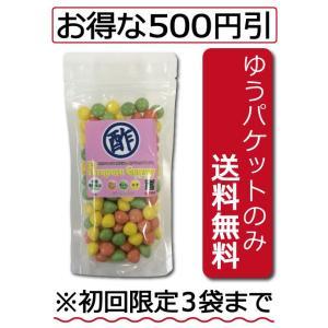 初回限定 ゆうパケット 送料無料 元気一番 オリジナルサプリ プルプル酢グミ お徳用 果実酢 ビタミンC 栄養機能食品|39genki1