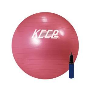 KEEPS BALANCE BALL キープス バランスボール 55cm ダイエット器具 ストレッチ エクササイズ インナーマッスル バランス くびれ 引き締め 腰痛 ヨガ 手軽|39genki1