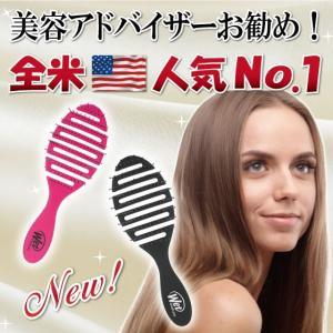 パドルウェットブラシ Professional Paddle WET BRUSH 頭皮 育毛 血行促進 艶髪 ヘアブラシ 絡まない 毛根 加齢臭 余分な皮脂除去 シャンプー コンディショナー 39genki1