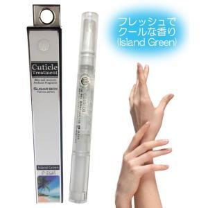 Cuticle Treatment キューティクル トリートメント ISLAND GREEN SUGAR BOX ネイル キューティクルオイル ネイルオイル ペン スキン 乾燥予防 保湿 爪 39genki1