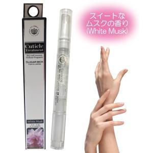 Cuticle Treatment キューティクル トリートメント WHITE MUSK SUGAR BOX ネイル キューティクルオイル ネイルオイル ペン スキン 乾燥予防 保湿 爪 39genki1