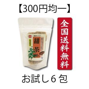 送料無料 300円均一 お試し 甜茶 てんちゃ 健康茶 花粉 すぎ ひのき ブタクサ アレルギー 緩和 予防 季節の変わり目 敏感 ノンカフェイン 甜茶懸鈎子 100%|39genki1