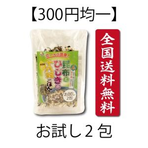 送料無料 300円均一 お試し 国産昆布とひじきの十八穀ごはん 雑穀 雑穀米 ビタミン ミネラル 食物繊維 美容 ダイエット 健康食 スティックタイプ ポイント消化|39genki1