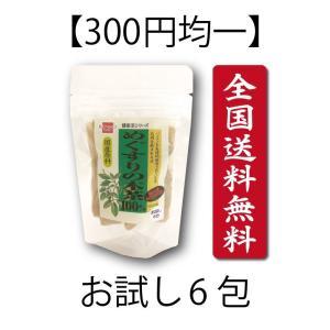 送料無料 300円均一 お試し めぐすりの木茶 健康茶 PC スマホ 目の疲れ お酒の飲みすぎ 日本国産 アイケア 花粉 すぎ ひのき ブタクサ アレルギー 健康食品|39genki1