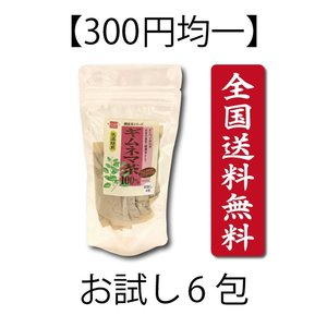 送料無料 300円均一 お試し ギムネマ茶 ダイエット 美容 健康 糖分吸収抑制 健康茶 健康食品 ギムネマ・シルベスタ100% ポイント消化|39genki1