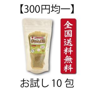 送料無料 300円均一 お試し 赤ちゃん番茶 有機栽培 有機JAS規格認定 無漂白ティーバッグ 水分補給 低カフェイン 低タンニン 健康茶 ポイント消化|39genki1