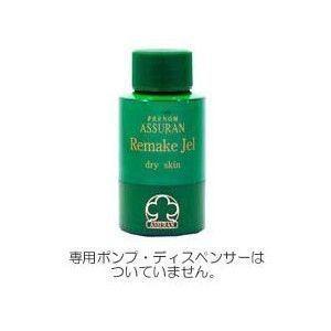 【ポンプ付き】 アシュラン リメイクジェル (冬用) 39market