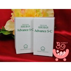 セール! アシュラン アドバンスS・C SPF33・PA++...