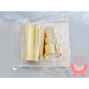 アシュラン ゴールドキャップエッセンスL 専用ポンプ 39market