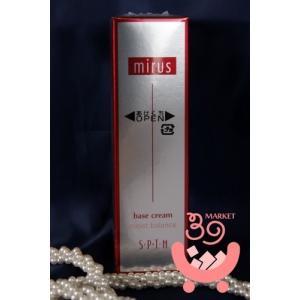 【ポスト投函便対応】 セプテム ミラス ベースクリーム モイストバランス 30g 化粧下地 39market