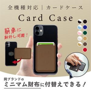 カード収納 パスケース ホルダー 簡単に取外し iPhone Android ワイヤレス充電対応 薄型 軽量 シンプル レザー調 オシャレ|39storethanks