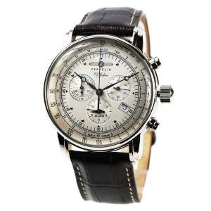 ■商品名 ZEPPELIN ツェッペリン メンズ腕時計 スペシャルエディション 7680-1 シャン...