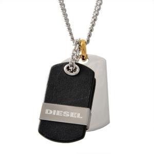 DIESEL ディーゼル DX1084040 ドッグタグ メンズ ネックレス ペンダント ブレイブマン(モヒカン) 39surprise