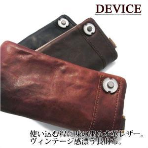 DEVICE デバイス ヴィンテージ メンズ レザー長財布 ウォレット 本革 男性用 DKW-1112178|39surprise