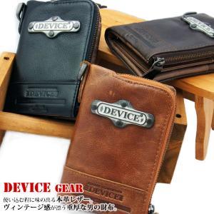 DEVICE gear デバイス ギア 二つ折り財布 (ウォレット/サイフ/さいふ/男性用/メンズ財布/革/皮/レザー/小銭入れ/人気/誕生日/トップハウス/wallet/men's)|39surprise