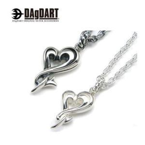 DAgDART ダグダート [Twine love] ハートデザイン ペアペンダント ペアネックレス シルバー DT-144-145|39surprise