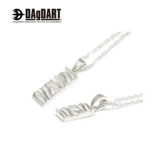 DAgDART ダグダート [Glass] シンプルプレート ペアペンダント ペアネックレス シルバー DT-322-323|39surprise