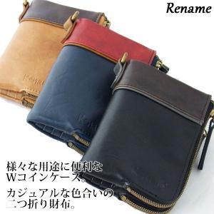 Rename aid メンズ 二つ折り財布 RPG-53039 リネーム (ウォレット/さいふ/メン...