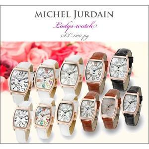 MICHEL JURDAIN ミッシェルジョルダン 女性用 レディース腕時計 レディースウォッチ 本革レザー 天然ダイヤモンド使用 6タイプ ピンクゴールド SL-1100 39surprise
