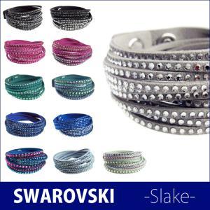 SWAROVSKI スワロフスキー Slake スレーク ダブル巻き ブレスレット 39surprise