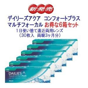 デイリーズアクアコンフォートプラスマルチフオーカル 6箱セット|3a-contact
