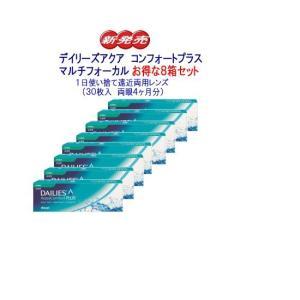 <title>デイリーズアクアコンフォートプラスマルチフオーカル 爆売り 8箱セット</title>