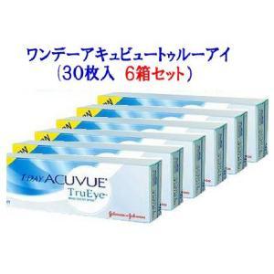 ワンデーアキュビュートゥルーアイ  6箱セット|3a-contact