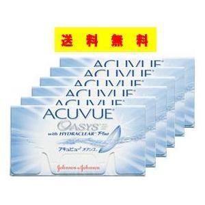 アキュビューオアシス送料無料 6箱セット|3a-contact