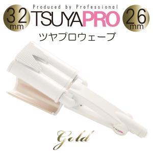 【アウトレット】ツヤプロウェーブ 32mmゴールド RK-1...