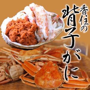 兵庫県 美方郡  香住の背子ガニ (5匹)|3chokud