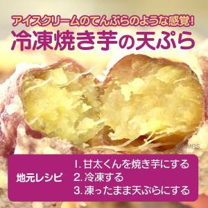 大分県 さつまいも 甘太くん 5kg(M) 20〜33本入|3chokud|04