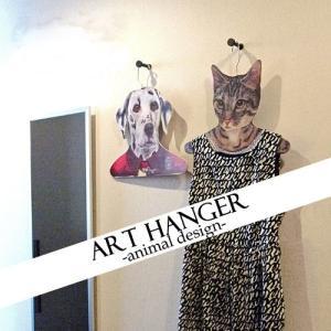 【PalaDec/パラデック】 Art Hanger Animal design アートハンガー アニマルデザイン|3chome-market