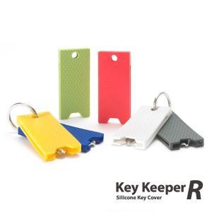 【+d/プラスディー】 Key Keeper R  キーキーパーR 3chome-market