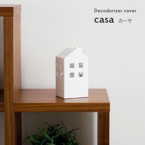 【ideaco/イデアコ】 Deodorizer cover casa デオドライザーカバー カーサ|3chome-market