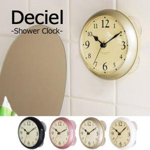 【PalaDec/パラデック】 Deciel Shower Clock ディシェル シャワークロック|3chome-market