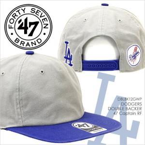 キャップ メンズ 47 BRAND DODGRERS Double Backer '47 CAPTAIN - DBLBK12GWP 47brand キャップ フォーティセブン ブランド コットン 帽子 レディース 野球 MLB|3direct