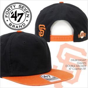 キャップ メンズ 47 BRAND GIANTS Double Backer '47 CAPTAIN - DBLBK22GWP 47brand キャップ フォーティセブン ブランド コットン 帽子 メンズ レディース 野球|3direct