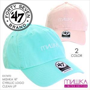 キャップ メンズ 47 Brand MISHKA '47 CYRILLIC LOGO CLEAN UP - EX1747D フォーティセブンブランド ミシカ ロゴ シンプル ストリート ユニセックス 帽子 17 201|3direct