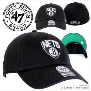 キャップ 47 Brand BROOKLYN NETS '47 FRANCHISE - FRANC15RPF フォーティセブン ローキャップ メンズ レディース トレンド ストリート NBA バスケ 2017|3direct