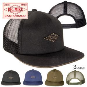 SALE セール キャップ CAP メッシュキャップ スナップバックキャップ メンズ BIG MIKE ビッグマイク MESH CAP 3direct