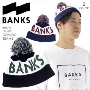 ビーニー メンズ BANKS HOME COMING BEANIE - BE0010 バンクス キャップ ニット帽 ボンボンニット帽 ロゴ サーフ ストリート シンプル 帽子 ブラック ネイビー|3direct