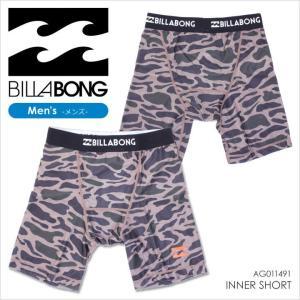 インナーショーツ メンズ BILLABONG REGULAR RISE - AG011491 - AG011-491 ビラボン アンダーショーツ スポーツインナー 水着 総柄 ロゴ  日本正規取扱店|3direct