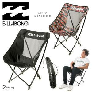 BILLABONG ビーチチェア メンズ RELAX CHAIR AI011-967 2018春夏 ブラック/マルチ ワンサイズ|3direct