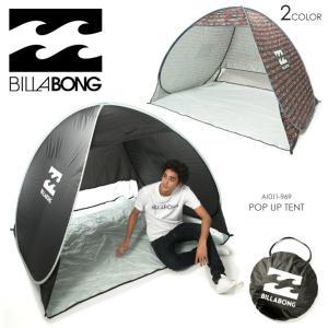 BILLABONG テント メンズ POP UP TENT AI011-969 2018春夏 ブラック/マルチ ワンサイズ|3direct