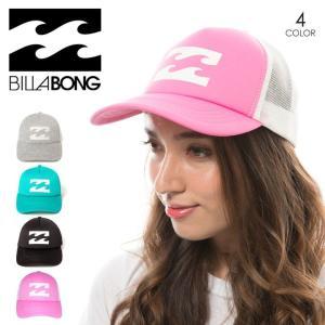 BILLABONG キャップ レディース TRUCKER AI013-913 2018春 グレー/ブルー/ブラック/ピンク フリーサイズ|3direct