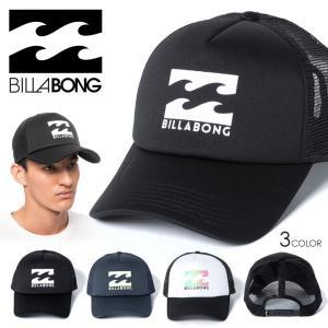 BILLABONG ビラボン キャップ メンズ PODIUM TRUCKER 2020春夏|3direct