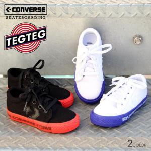SALE セール CONVERSE SKATEBOARDING コンバース スケートボーディング スニーカー キッズ KIDS BOARDSTAR SK TEGTEG OX 2020春夏|3direct